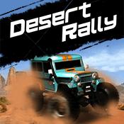 desert-rallymjs
