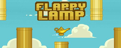 flappylampmjs
